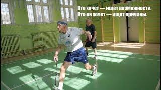 БАДМИНТОН 2019 / КСТОВО