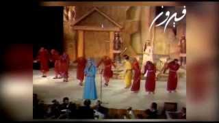 Fairuz   Manam El Leil  - فيروز - مانام الليل - مسرحية بترا