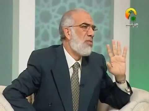 آدم عليه السلام (1/3) - عمر عبد الكافي thumbnail