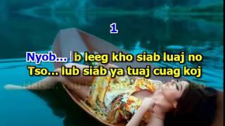 Luj Yaj - Nyob Ib Leeg (Girl Karaoke)