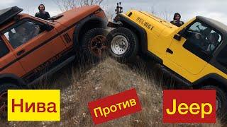 Нива Против Jeep Печальная Концовочка