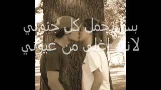 Rashid Al-Majid You Are Special To Me - YouTube.flv
