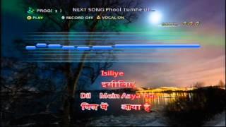Shayad Meri Shaadi Ka Khayal (Persang karaoke Demo Song)