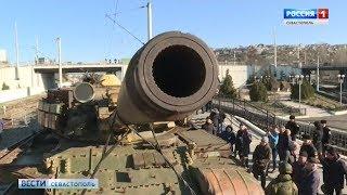 Выставка трофейного оружия из Сирии прошла в Севастополе