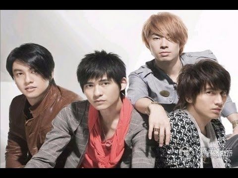 第一时间 At The First Place (Di Yi Shi Jian) - F4 (Lyrics On Screen)