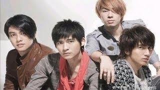 第一时间 At the First Place (Di Yi Shi Jian) - F4 (Lyrics on Screen)