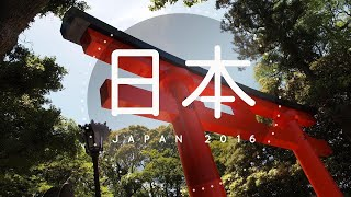 Jamie Slays Trip To Japan 2016 Tokyo Osaka Kyoto & Nara