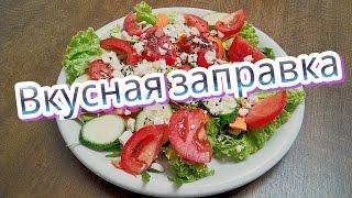 Соус из семечек подсолнуха, полезная заправка для салатов