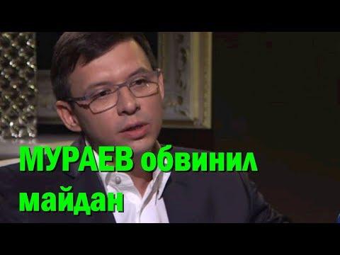 """Мураев обвинил в смерти сына Соболева Майдан: """"Коснется каждого"""""""