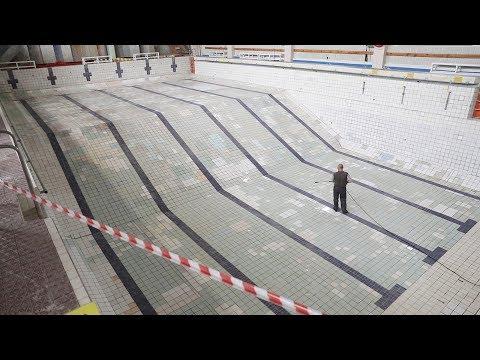 Ремонт бассейна «Нептун»