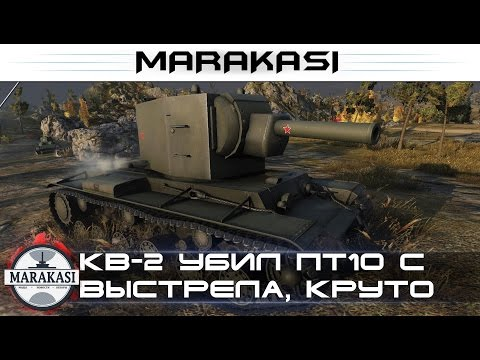 World of Tanks Википедия