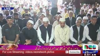 Namaz E Eid Live from Badshahi Masjid | Neo News | Eid Special 6 July 2016