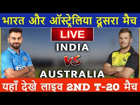 Live India Vs Australia 2nd T-20 Match | IND vs AUS 2nd T20