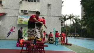 仁濟醫院第二中學龍獅隊表演