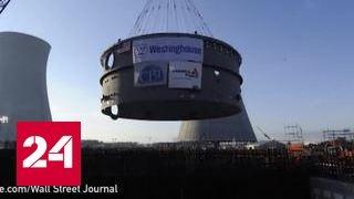Американскую Westinghouse Electric обанкротят