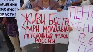 Выступление Лескина на митинге в Новокуйбышевске 18 августа 2018