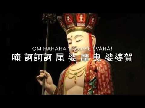 Kshitigarbha (Earth Store) Bodhisattva Heart Mantra 108 times 地藏菩薩心咒108遍