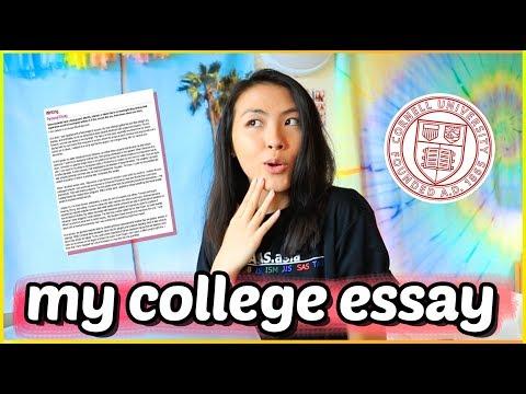 📑READING MY COMMONAPP ESSAY 2018 (that got me into Cornell University, USC++) |  Katie Tracy