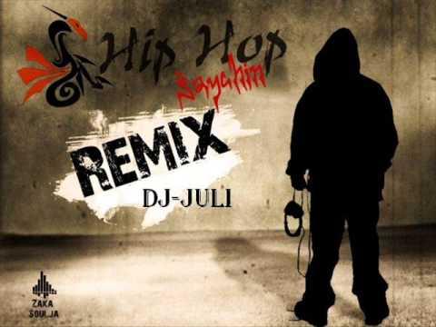 HIP-HOP REMIX 2012 (50 CENT 2PAC EMINEM )   REMIX DJ-JULI