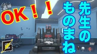 【Call of Duty: Advanced Warfare】ガキ笹のCoD:AW実況プレイ #23【PS4】