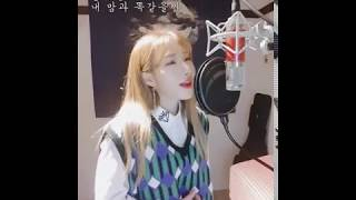 Download 웬디(WENDY) - What if love (Cover by.민주) Mp3