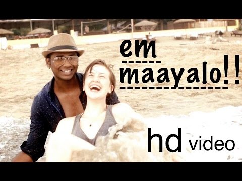 Em Maayalo!!! | Rahul Sipligunj | Official Music Video|