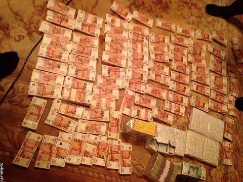 где можно найти деньги начинают