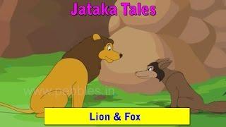 Jataka Tales in Hindi | Fox and Lion | Hindi Jatak Kathayen HD