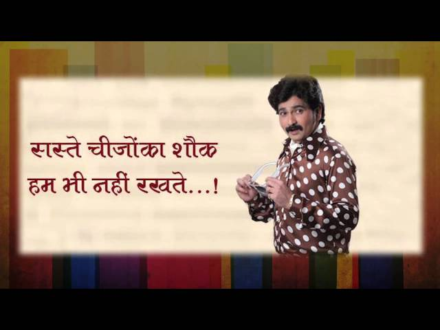Marathi Movie - Duniyadari - Collection Of Best Dialogues ! Travel Video