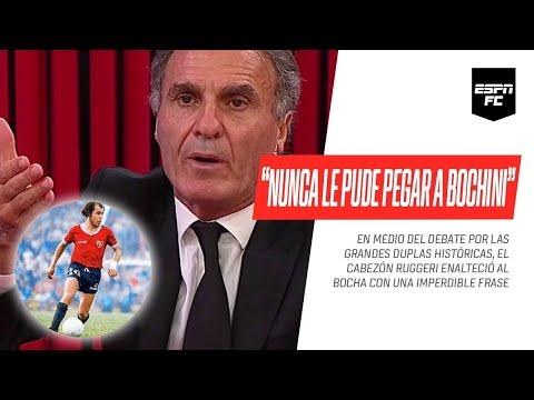 """""""Nunca le pude pegar a #Bochini"""": Oscar #Ruggeri enalteció al Bocha con una imperdible frase - ESPN Fans"""