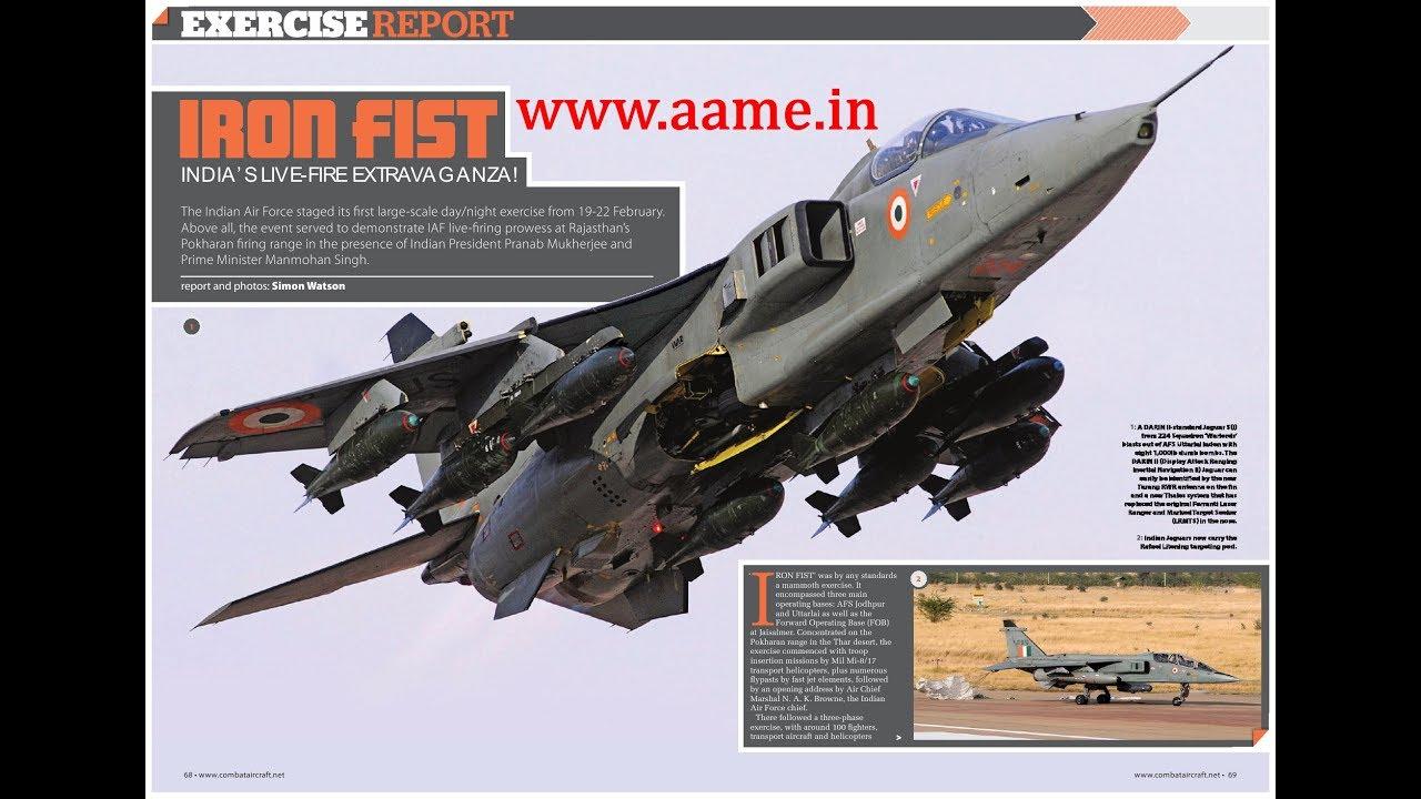 SEPECAT Jaguar ( Shamsher) Twin Engined Fighter Aircraft, IAF