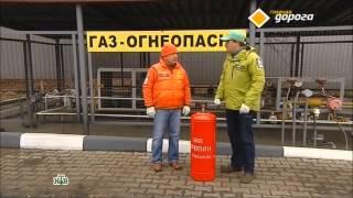 видео Демонтаж газового оборудования на автомобиле