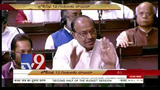 Rajya Sabha adjourned for the day amid protests - TV9