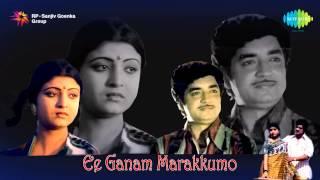 Ee Gaanam Marakkumo | Kurumozhi Mulla Poove song