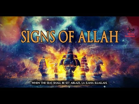 The Signs Of Allah