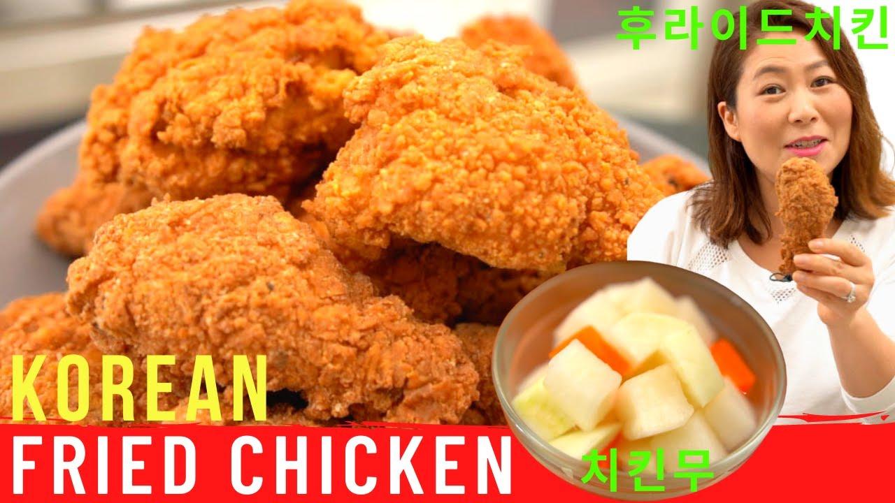 Download Korean Fried Chicken: CRISPY Fried Chicken Recipe + Pickled Radish (치킨무) 후라이드치킨 레시피