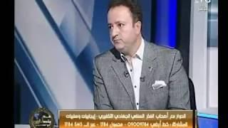 داعية إسلامي: كان على عماد أديب الاستعانة بـ فقيه ديني في حواره مع إرهابي الواحات