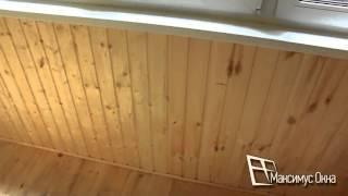 Максимус Окна   Пример обшивки балкона 6 метров деревянной вагонкой 70ZNjHp T9o(, 2016-02-08T03:00:49.000Z)