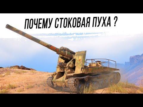 САМАЯ ПОПУЛЯРНАЯ АРТА thumbnail