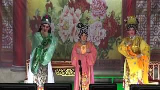 赛荣丰 - 皇后回宫 4/4 ไซ้ย่งฮง - อ่วงโหวห่วยเก็ง 4/4