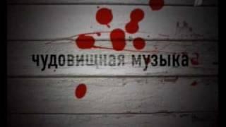 КВН трейлер к фильму