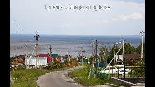 Ульяновск - Сланцевый рудник