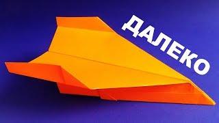 Как сделать далеко летающий самолет из бумаги ✈ Как сделать оригами самолет из бумаги
