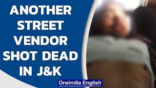 J&K: Non-local street-food vendor killed in Srinagar's Eidgah | Civilian killings | Oneindia News