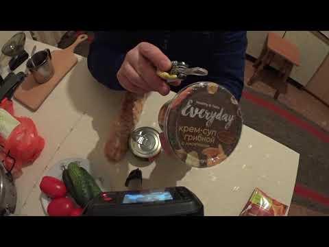 Вкуснейший крем-суп(быстро-суп)Everyday-хоть дома,хоть в поход,хоть на работе)))