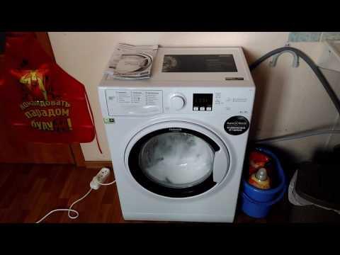 Подключение стиральной машины hotpoint ariston
