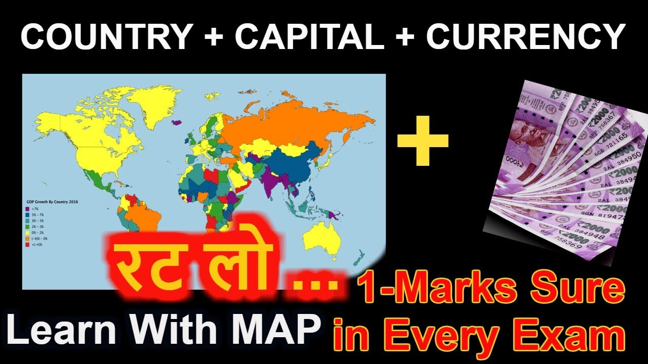 Learn Country Capital Currency Through Map | Country And Capital With Trick