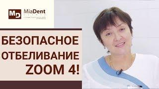 ❄ Стоматолог о том, как происходит процедура отбеливания зубов  Как происходит отбеливание зубов 12+