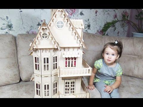 Смотреть КУКОЛЬНЫЙ ДОМ Большой деревянный кукольный дом Распаковка и обзор The big doll house