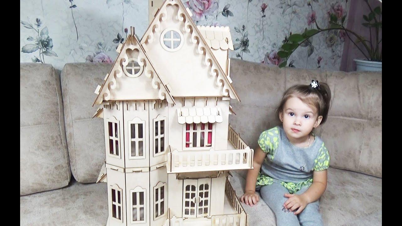 Кукольный домик Kidkraft для Барби, КуклаДом - YouTube